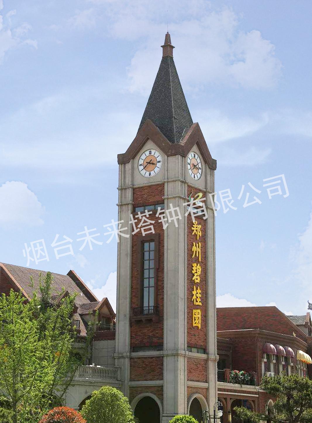 河南郑州碧桂园