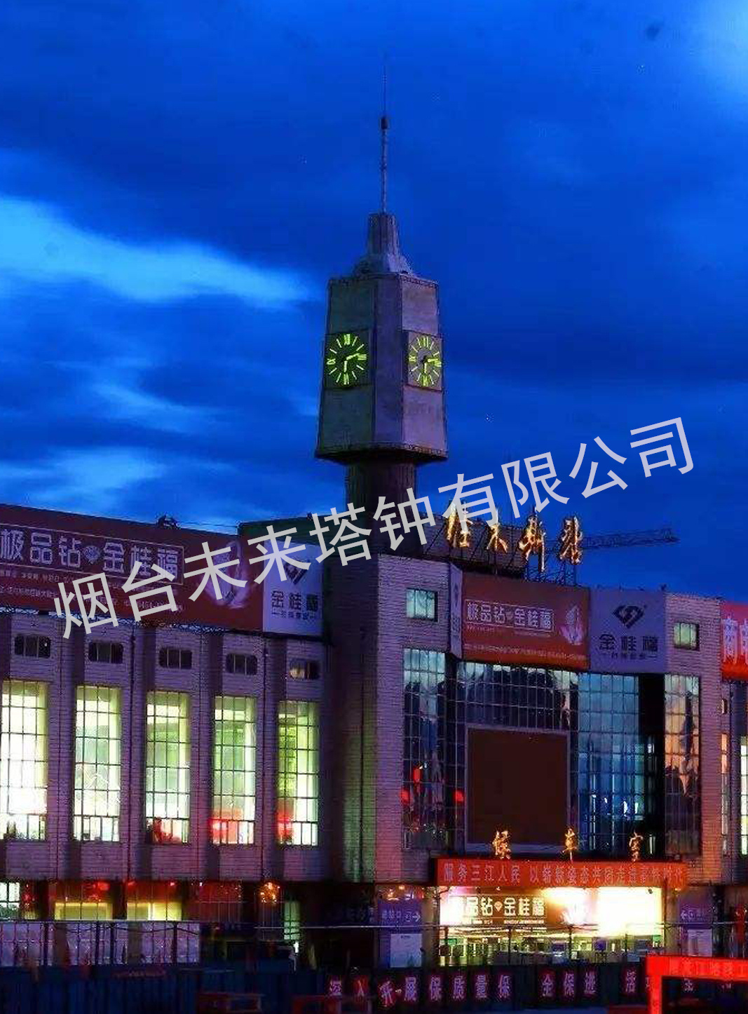 黑龙江佳木斯火车站