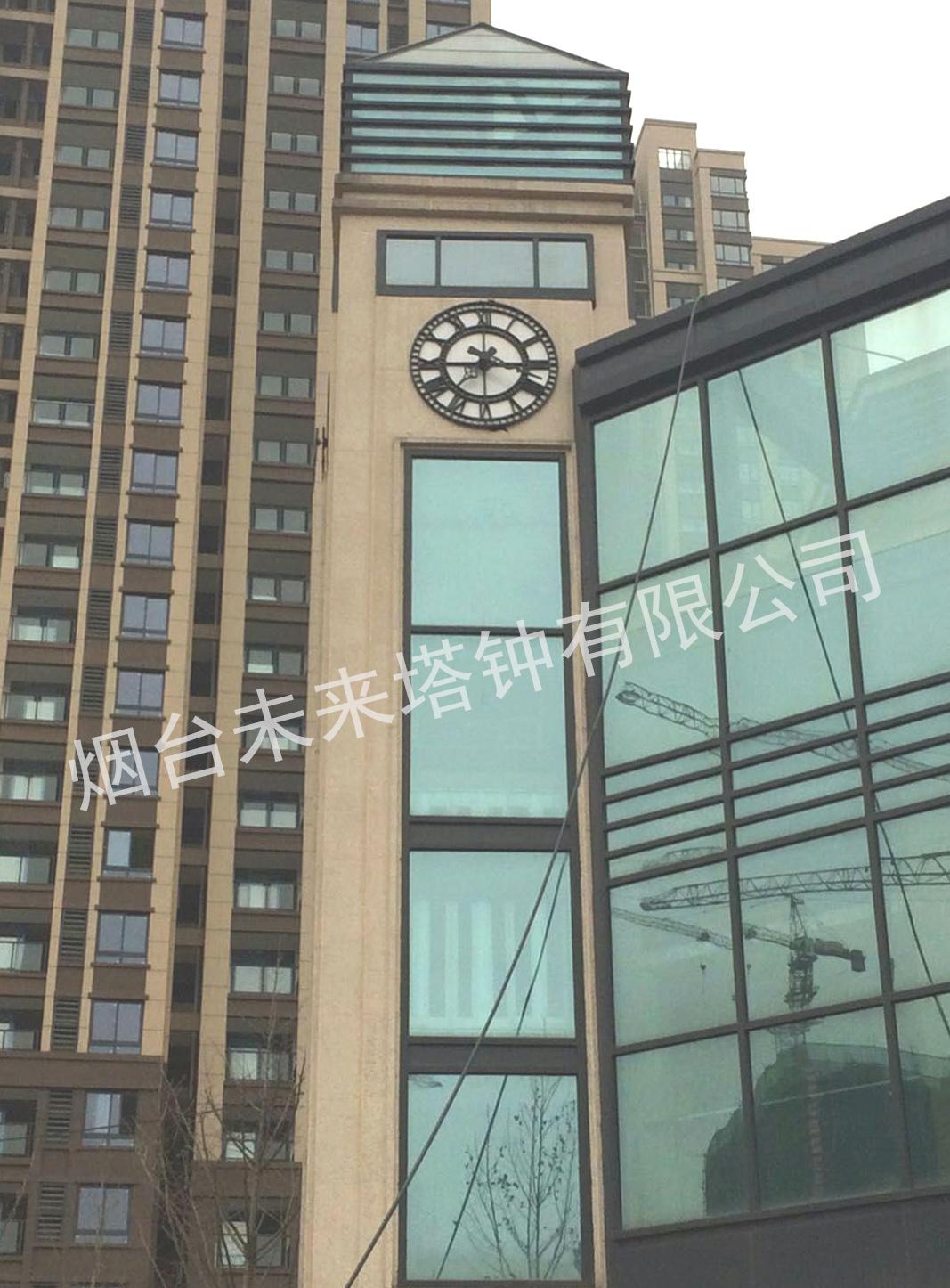 重庆首创地产