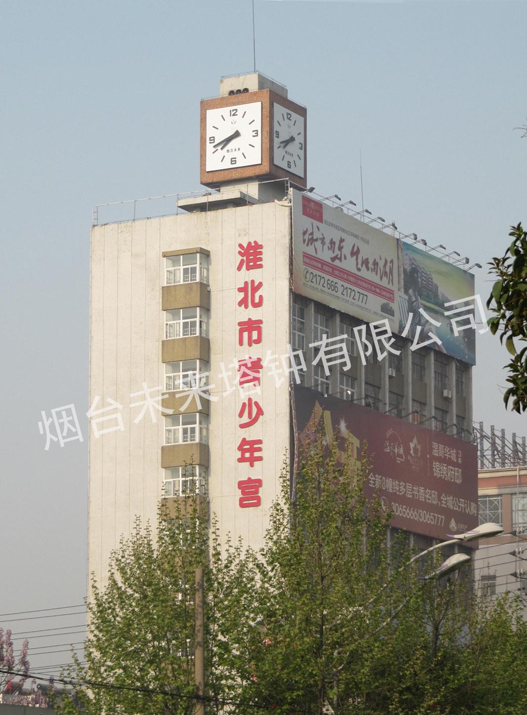 安徽淮北青少年宫