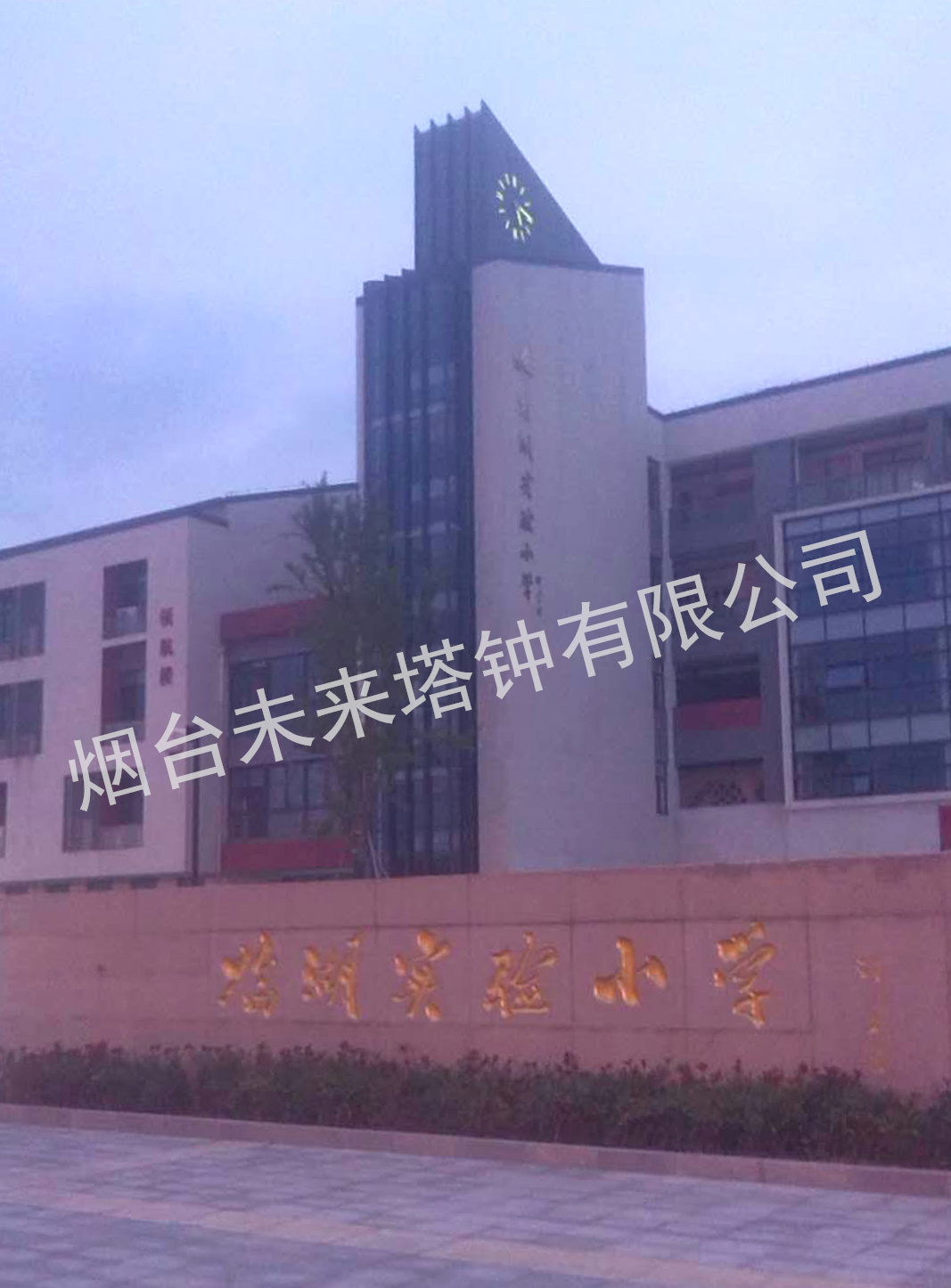 江苏苏州小学