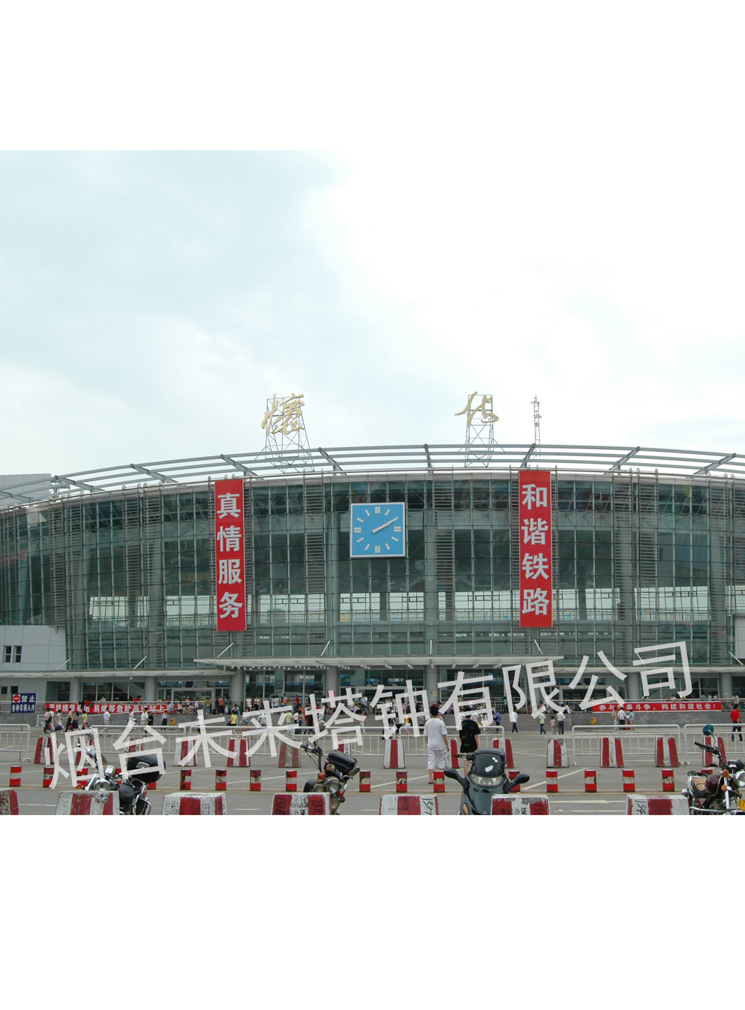 湖南怀化火车站