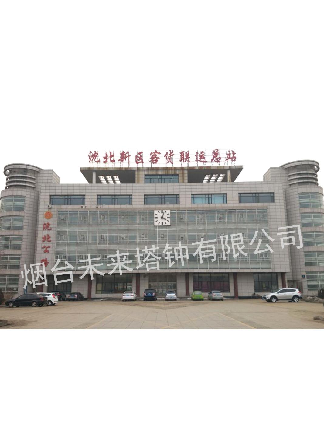 辽宁沈阳新区客运站
