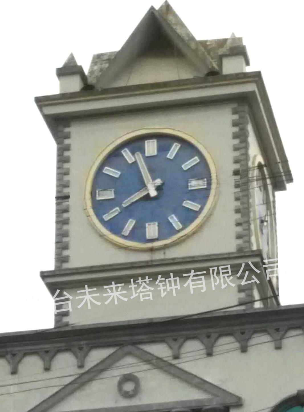 广西毛南族环保局