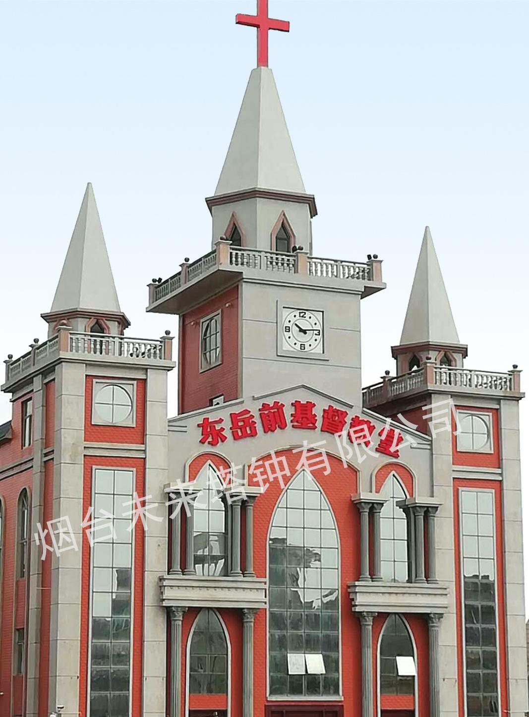 福建东岳前基督教堂