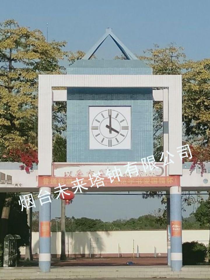 广东顺德北滘林头小学